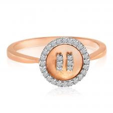 14k Rose Gold Satin Button Diamond Ring